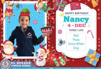 11 December Birthday ❤️