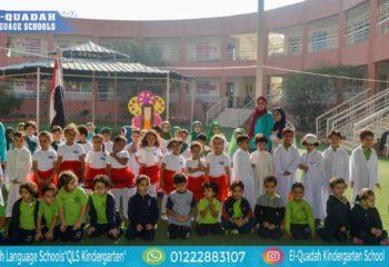 23 احتفال مبنى الحضانة بمولد نبى الهدى والرحمه سيدنا محمد (ص)